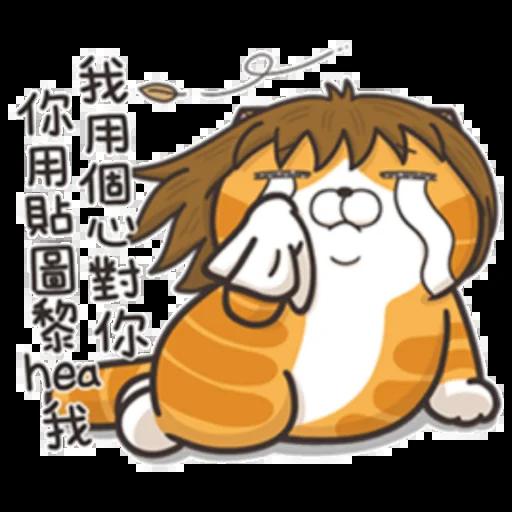 Yy - Sticker 6