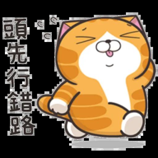 Yy - Sticker 29