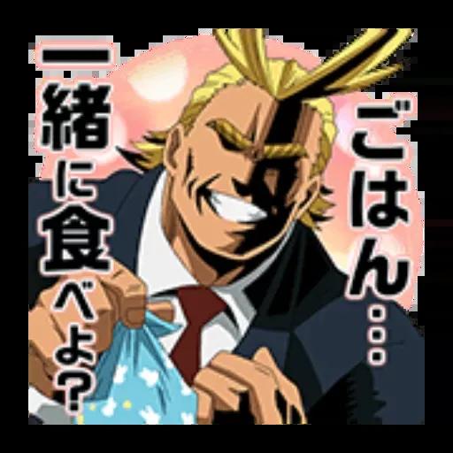 my hero academic 2 - Sticker 6