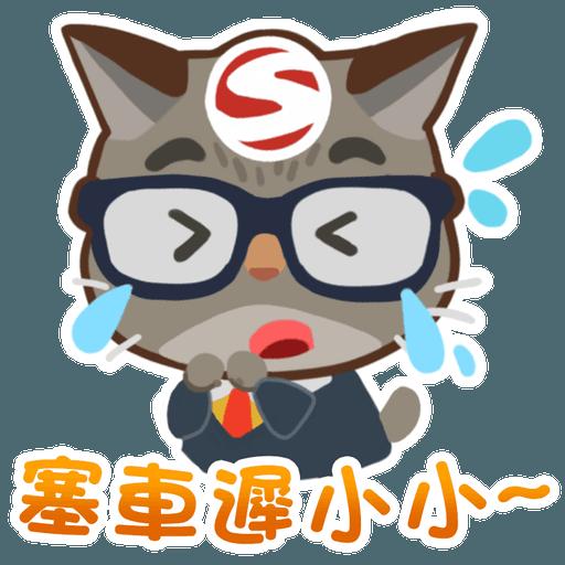 星仔登場篇 SynCab星群的士 37006500 - Sticker 6