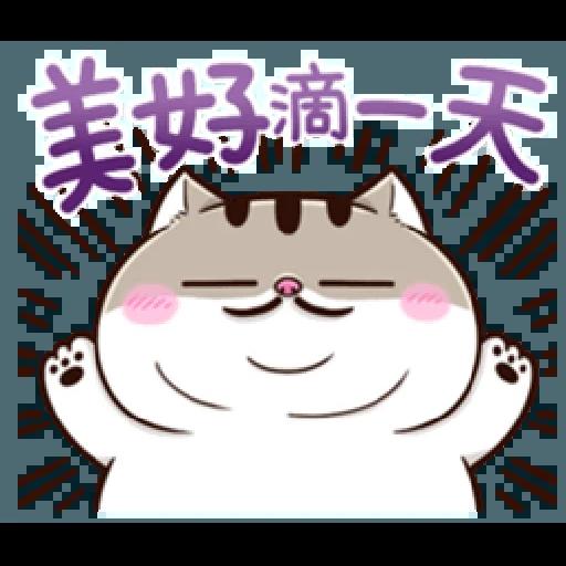 肖阿爸 1 - Sticker 1