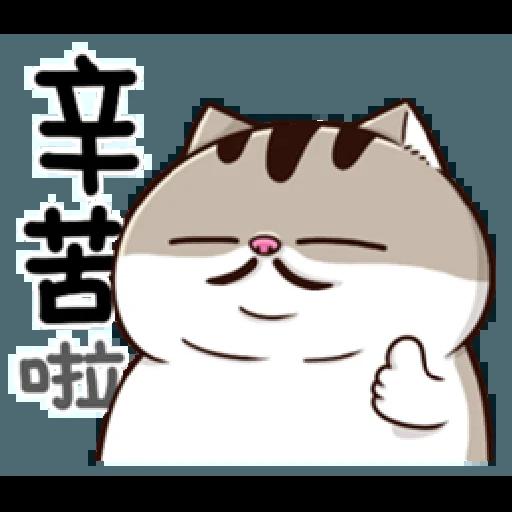 肖阿爸 1 - Sticker 4