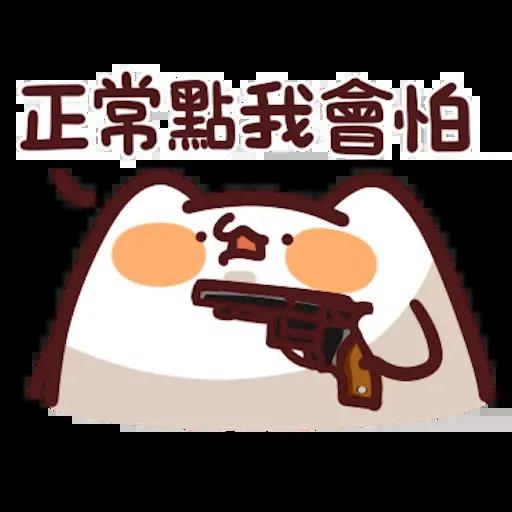 野生喵喵8 - Sticker 14