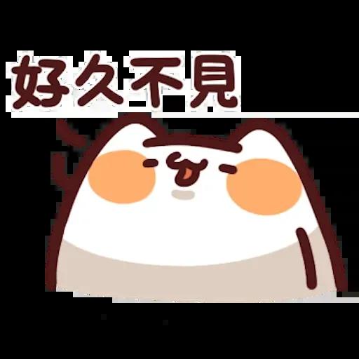 野生喵喵8 - Sticker 5