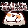 野生喵喵8 - Tray Sticker
