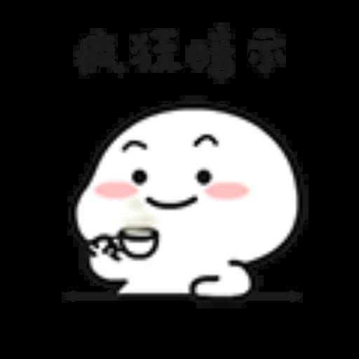 ????07 - Sticker 2