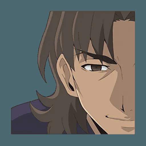 Fate - Sticker 9