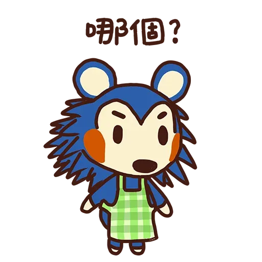Animal Crossing - Sticker 9