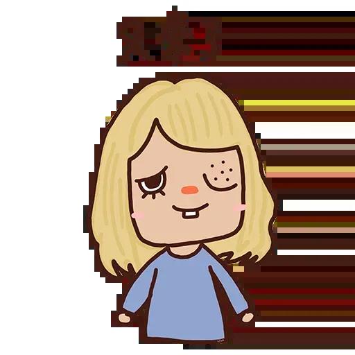 Animal Crossing - Sticker 3