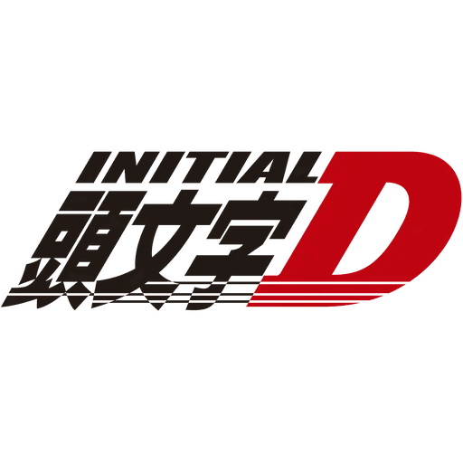 Initial d one - Tray Sticker