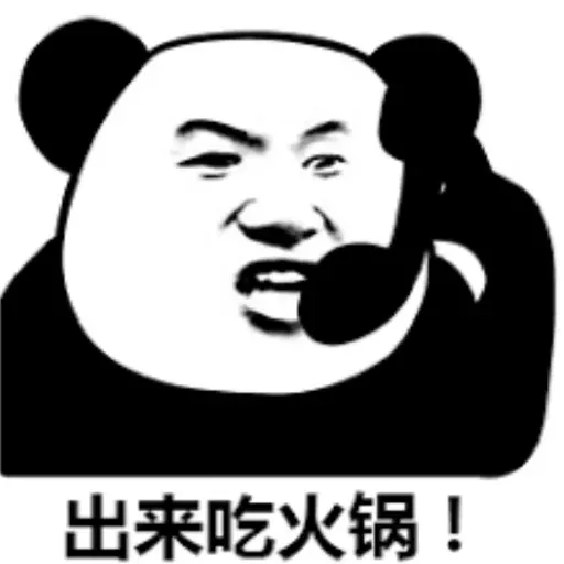 Chinese meme 9 - Sticker 1