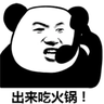 Chinese meme 9 - Tray Sticker