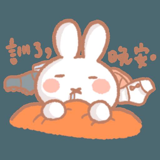 肥肥家族x小熊先生 - Sticker 10