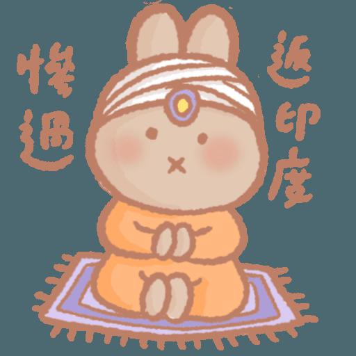 肥肥家族x小熊先生 - Sticker 4