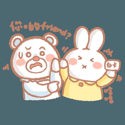 肥肥家族x小熊先生 - Sticker 12