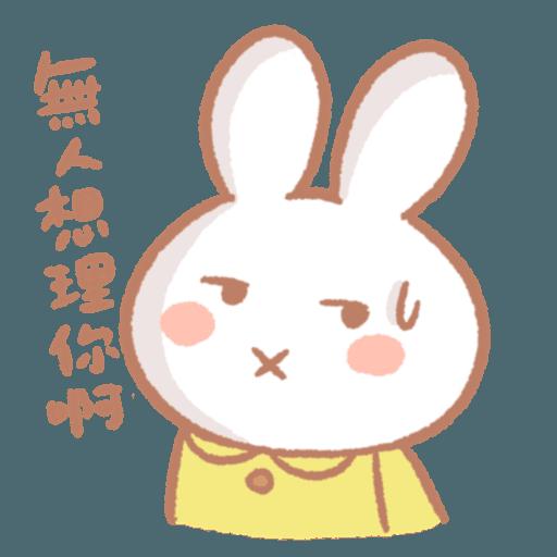 肥肥家族x小熊先生 - Sticker 1