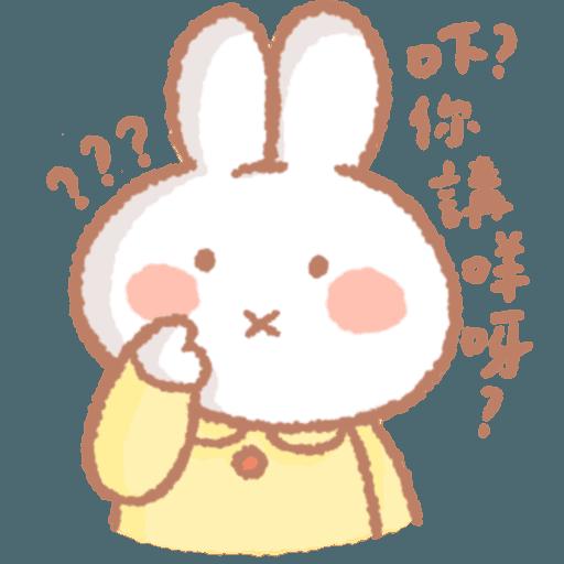 肥肥家族x小熊先生 - Sticker 3