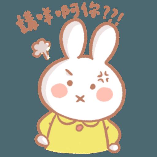 肥肥家族x小熊先生 - Sticker 9