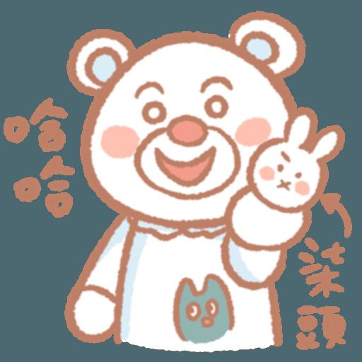 肥肥家族x小熊先生 - Sticker 6