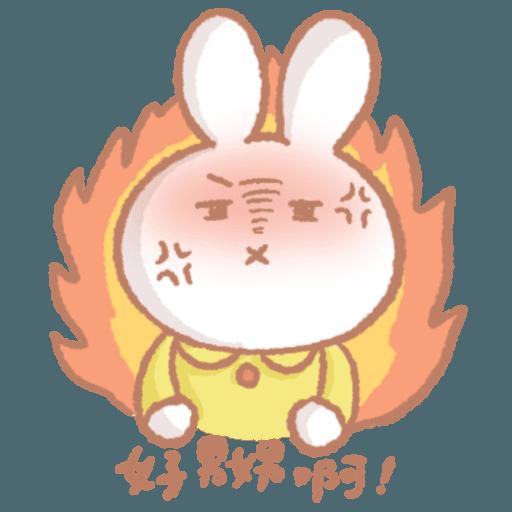 肥肥家族x小熊先生 - Sticker 5