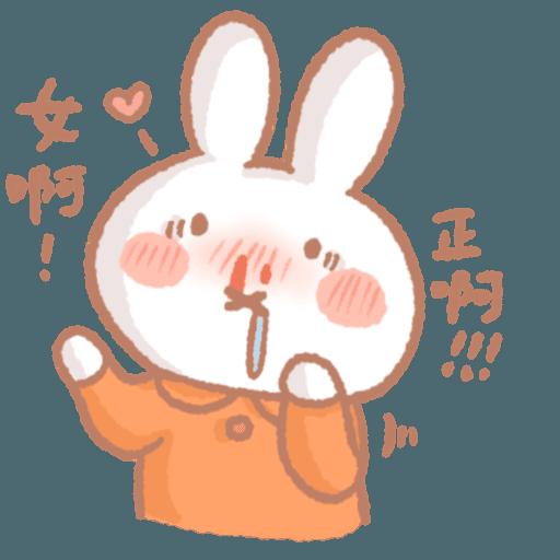 肥肥家族x小熊先生 - Sticker 7