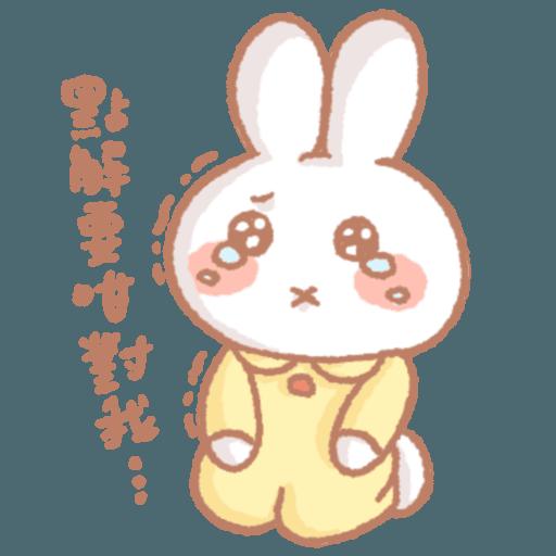肥肥家族x小熊先生 - Sticker 8