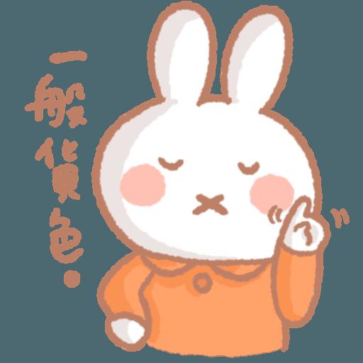 肥肥家族x小熊先生 - Sticker 2