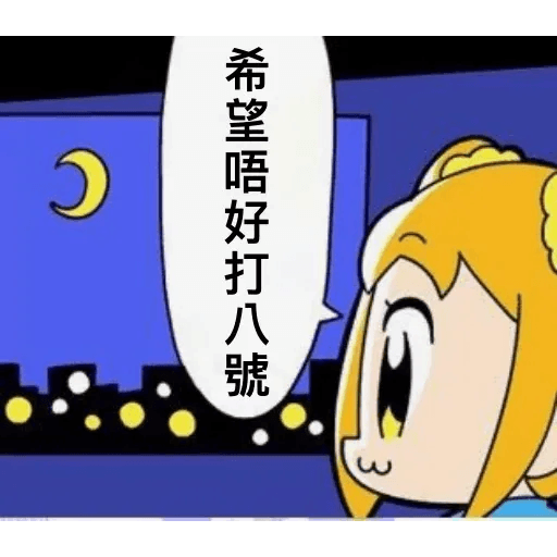 愛返工3 - Sticker 10