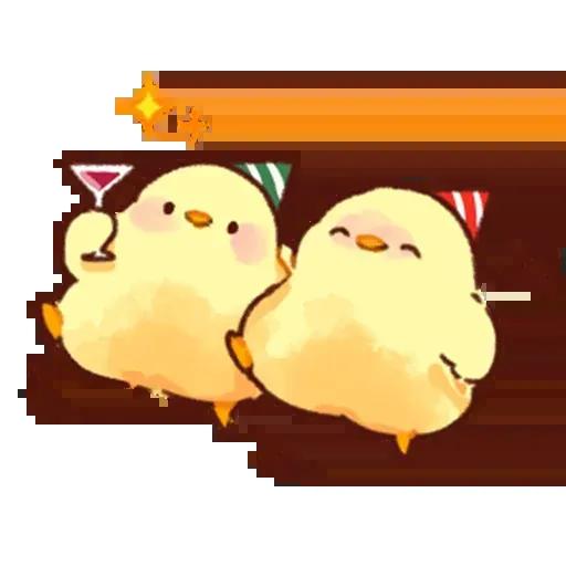 chick pio (N)(First pack) - Sticker 17