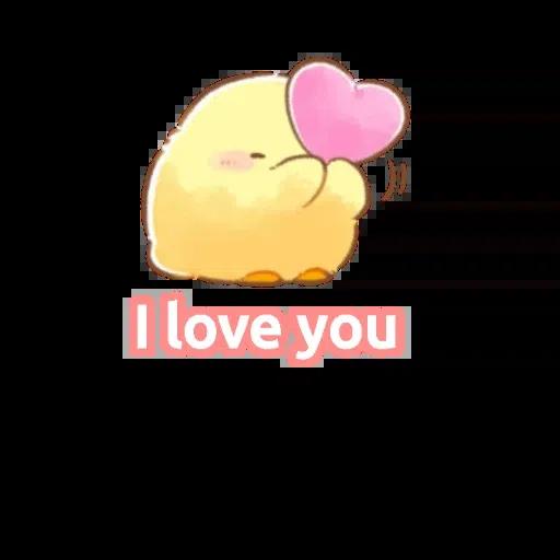 chick pio (N)(First pack) - Sticker 3