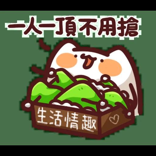h - Sticker 19