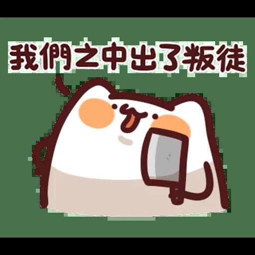 h - Sticker 14