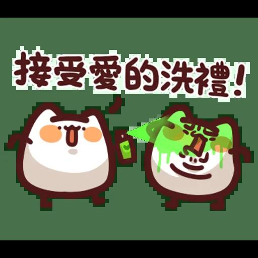 h - Sticker 17