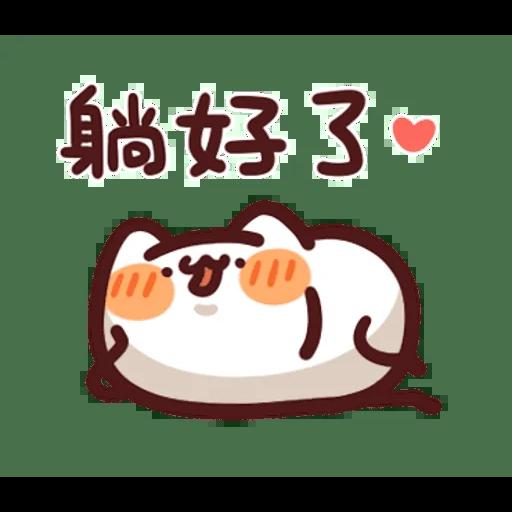 h - Sticker 29