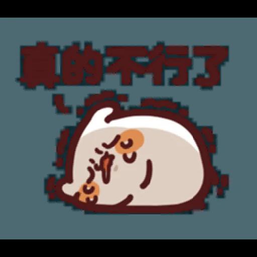 h - Sticker 11