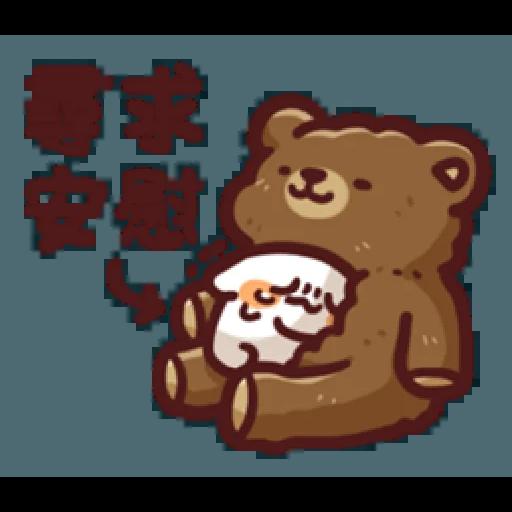 h - Sticker 5