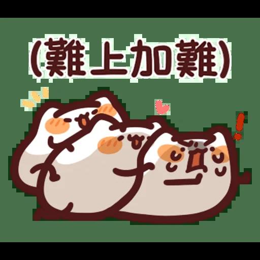 h - Sticker 21