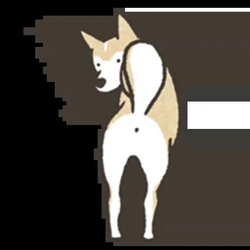 Shibadog3 - Sticker 11