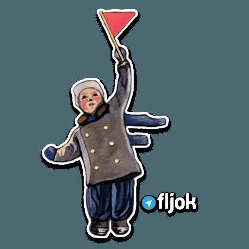 Adventure Time - Sticker 18