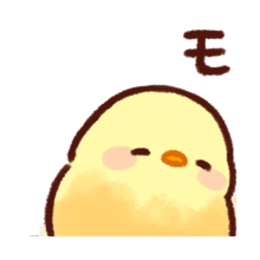 soft and cute chick 13 - Sticker 13
