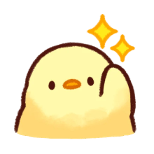 soft and cute chick 13 - Sticker 7