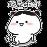 Lil bean 2 - Tray Sticker