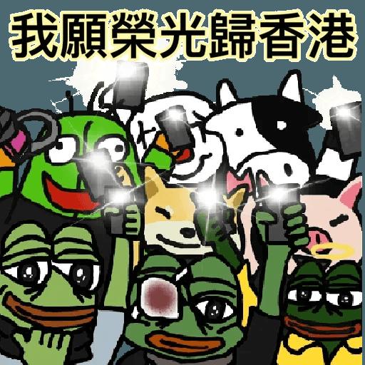 Pepemayglorybetohk - Sticker 17
