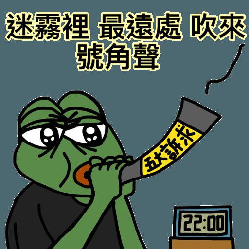 Pepemayglorybetohk - Sticker 10