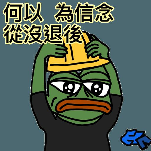 Pepemayglorybetohk - Sticker 6