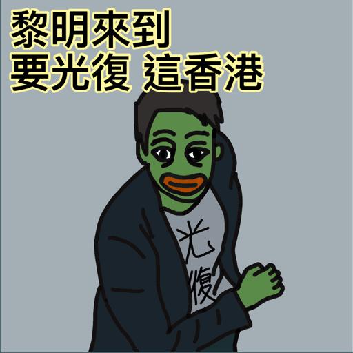 Pepemayglorybetohk - Sticker 14