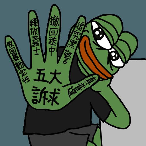 Pepemayglorybetohk - Sticker 21