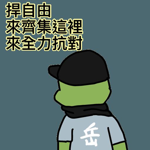 Pepemayglorybetohk - Sticker 11