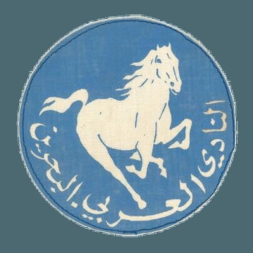 Teams Logo  - Sticker 28