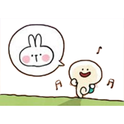 Spoiled rabbit 🐰  - Sticker 22